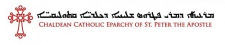 Chaldean Catholic Diocese of St Peter the Apostle Logo